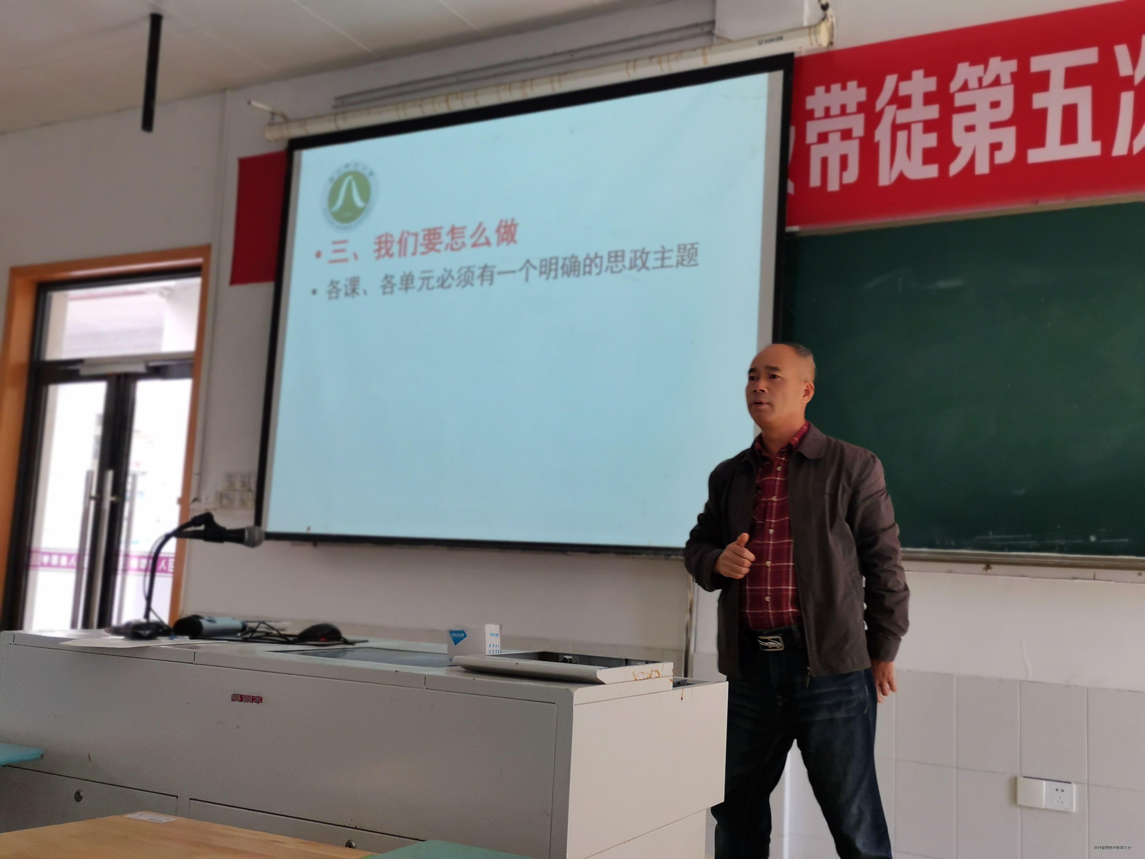 """余姚中学实习队举行""""课程思政在学科教学中的实践""""专题学习"""